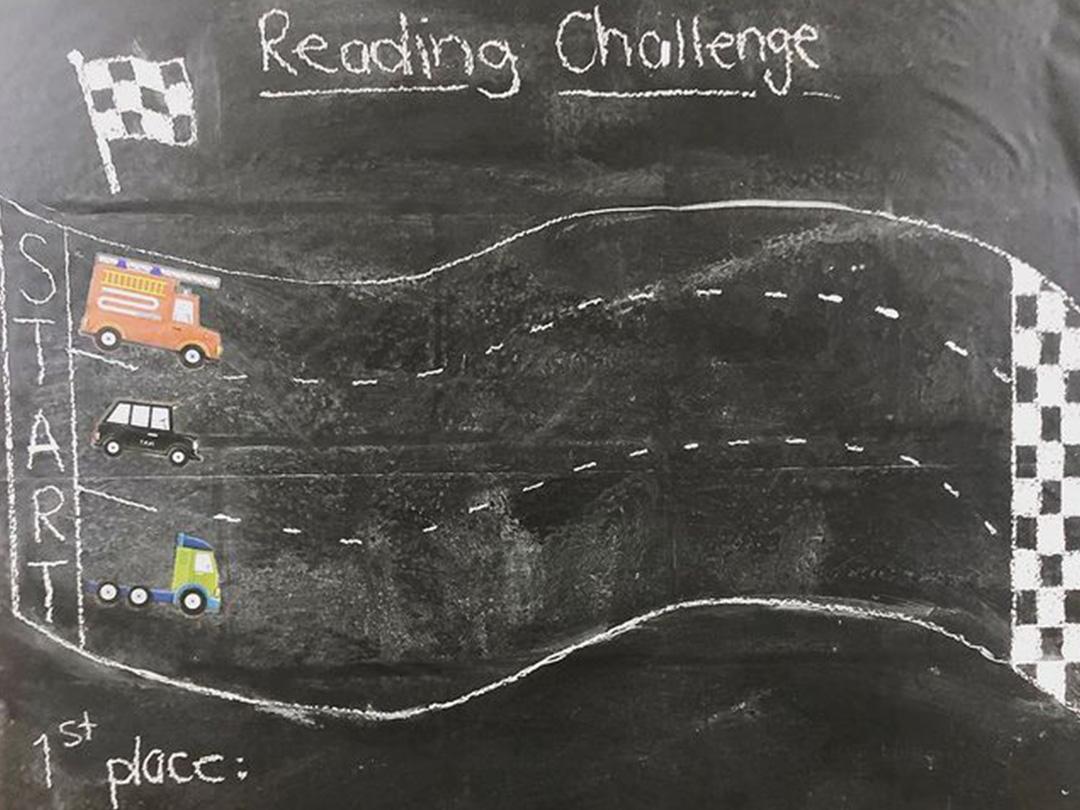 LAMA Elementary Reading Challenge 002